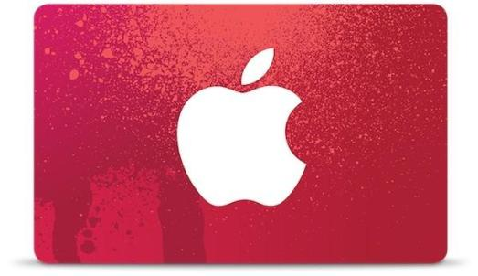 650_1000_apple_tarjeta_regalo